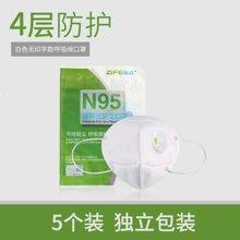 零听逸活口罩防雾霾口罩5个黑呼吸阀工业粉尘 3d立体防异味pm2.5儿童成人男女通用