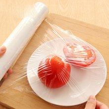 【2包装】亿美保鲜膜厨房家用食品级PE一次性保鲜膜食物保鲜