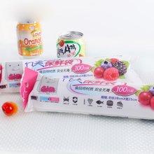 【2包】亿美一次性保鲜袋食品袋手撕袋连卷袋子 冷藏蔬菜水果包装袋