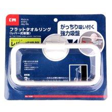 日本KM吸盘环形浴室毛巾架回形挂架