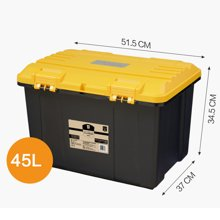 菲尔芙45L双侧翻盖箱(51.5*37*34.5CM)