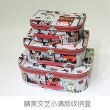 复古文艺小清新整理皮革收纳盒化妆品饰品收纳