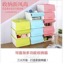 优质加厚整理箱儿童杂物收纳箱家居用品学生宿舍神器储物箱