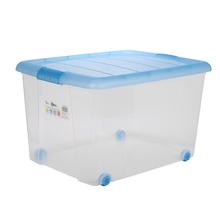 胜亮塑料衣服储物整理收纳箱  透明盒带盖有滑轮 中号箱   2003 蓝色  54×41×32.5CM