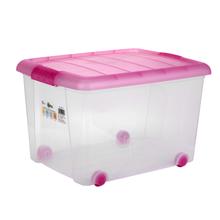 胜亮塑料衣服储物整理收纳箱  透明盒带盖有滑轮 中号箱   2003  粉红色  54×41×32.5CM