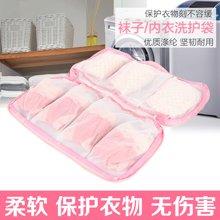 姣兰 优质7格洗衣袋 洗涤网 护洗袋 洗护袋 袜子护洗袋 洗衣袋
