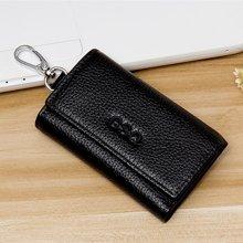 GSQ古思奇简约便携迷你型头层牛皮钥匙扣钱包零钱袋Y24