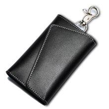 GSQ古思奇牛皮钥匙包 男士个性时尚多功能使用钥匙包 零钱包卡片包Y015