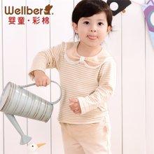 威尔贝鲁 翻领宝宝T恤女童长袖打底衫儿童上衣春秋童装衣服竹纤维