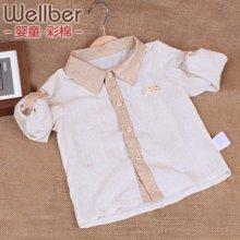 威尔贝鲁 男童水洗丝麻可调节拼色长袖衬衫 夏款 轻薄透气