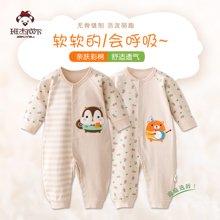 班杰威尔婴儿连体衣春夏季纯棉哈衣爬服彩棉睡衣男女宝宝新生婴儿衣服