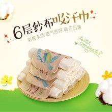 班杰威尔吸汗巾儿童幼儿园宝宝垫背巾纯棉隔汗巾4-6层棉质婴儿纱布汗巾(2条装)