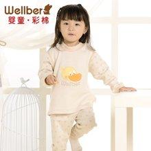 威尔贝鲁 儿童长袖家居服婴儿衣服宝宝春秋保暖内衣套装纯棉