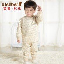 威尔贝鲁 彩棉婴儿衣服 宝宝秋装儿童保暖内衣套装 秋冬款秋衣裤