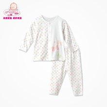 丑丑婴幼 四季男女宝宝前开内衣套装  纯棉家居套装 6个月-3岁