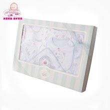 丑丑婴幼春季新款男女宝宝纯棉内服用品五件套套装礼盒