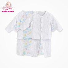 丑丑婴幼 宝宝纱布家居服套装婴儿纱布前开套装【成长组合包3件装】