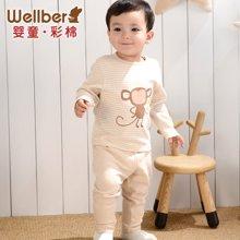 威尔贝鲁 宝宝家居服套装 长袖纯棉儿童睡衣 男女婴儿套头衫春秋