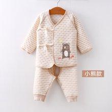 威尔贝鲁 婴儿和尚服服秋冬厚款 宝宝连体衣新生儿哈衣爬服春秋季