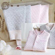 【Cottonshop棉店】加厚夹层保暖套装新款 提花夹丝前开两用裆套装