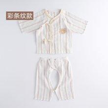 威尔贝鲁(WELLBER)宝宝纯棉哈衣新生儿和尚服套装儿童宝宝内衣夏季款套装