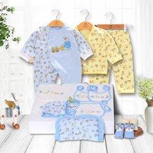 班杰威尔纯棉婴儿衣服春夏新生儿礼盒母婴用品满月初生宝宝套装