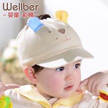 威尔贝鲁 男童鸭舌帽 婴儿遮阳帽女宝宝新生儿帽子春夏季空顶帽