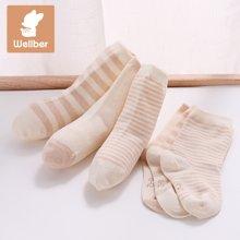 威尔贝鲁 纯棉宝宝婴儿袜子 新生儿童地板袜 春秋夏季薄款0-1-3岁