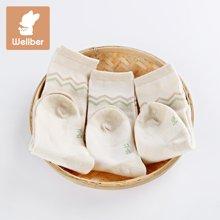 威尔贝鲁 宝宝儿童袜子 婴幼儿儿童彩棉长筒袜秋冬男女童毛线袜子