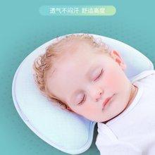 【Cottonshop棉店】超值两件宝宝婴幼儿童车载出游居家多用枕组合两件套装