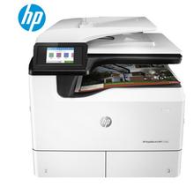 惠普A3彩色页宽打印复印扫描传真页宽高效秒速多功能一体打印机自动双面+有线(772dn)
