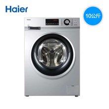 Haier/海尔 XQG100-BX12636 10kg变频滚筒全自动洗衣机