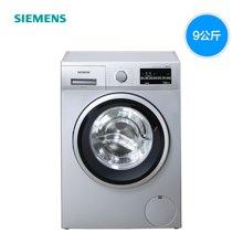 SIEMENS西门子 XQG90-WM12P2R81W全自动滚筒洗衣机9KG变频一级