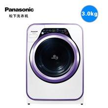 Panasonic/松下 XQG30-A3023儿童宝宝小洗衣机滚筒全自动内衣