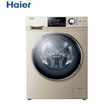 海尔(haier) XQG80-HBDX14756GU1 滚筒洗衣机变频洗烘一体全自动