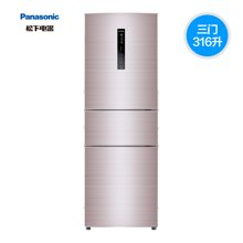 Panasonic/松下 NR-C32WPD1-P三门冰箱变频风冷无霜 自由变温冷冻