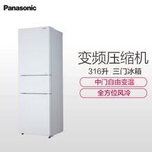 Panasonic/松下 NR-C32WPG-XW三门电冰箱家用节能变频316L