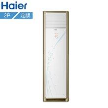 海尔(haier) 大2匹p定频冷暖立式家用客厅空调柜机KFR-50LW/09YBA13
