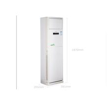格力(GREE) 清新风5匹冷暖立柜式空调KFR-120LW(12568S)NhAc-3(KFR-120LW(12568S)NhAc-3)