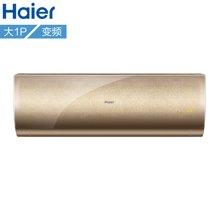 Haier/海尔 KFR-26GW/01CEA21A 大1P 无氟变频除甲醛壁挂式空调
