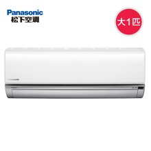 Panasonic/松下 KFR-26GW/BpJ1大1匹冷暖变频挂机空调壁挂式E9KJ1
