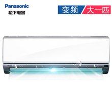 Panasonic/松下 E9KJ1 大1匹冷暖变频挂机空调壁挂式