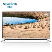 创维(Skyworth) 49G6 49英寸4色4K超高清12核智能网络液晶电视(银灰色)