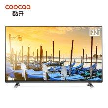 创维酷开(coocaa)K32小企鹅青春版 32英寸高清智能网络液晶平板电视 酷开系统 WiFi(黑色)
