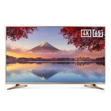 创维酷开(coocaa)65U2 65英寸4K超高清 20核智能平板液晶电视WiFi  全国联保