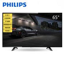 飞利浦(PHILIPS) 65PUF6059/T3 65英寸十七核4K超高清智能平板电视