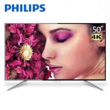 飞利浦(PHILIPS)50PUF6132/T3英寸4K超高清智能网络液晶平板LED电视机