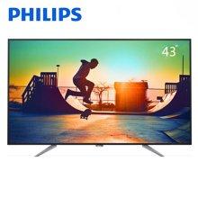 飞利浦(PHILIPS) 43PUF6721/T3 43英寸 4K超清安卓智能液晶电视
