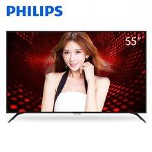飞利浦(PHILIPS)55PUF6012/T3 55英寸4K超高清4G内存智能网络平板液晶电视