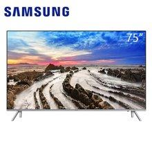 三星(SAMSUNG)UA75MU7700JXXZ 75英寸4K超高清HDR智能网络 平板液晶电视机